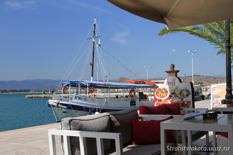 Peloponnes, Nafplion