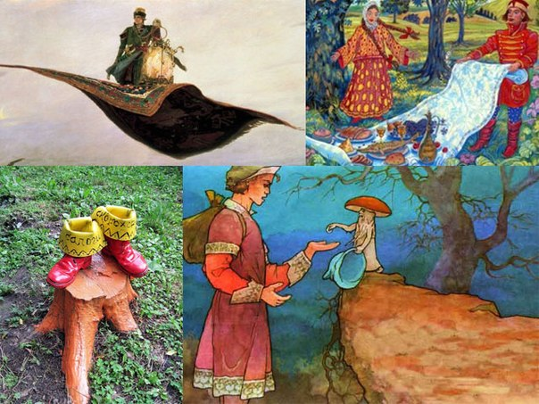 Какие есть волшебные предметы в русских сказках