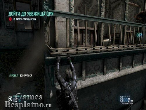 Tom Clancys Splinter Cell: Blacklist / Том Клэнси Сплинтер Селл: Черный cписок