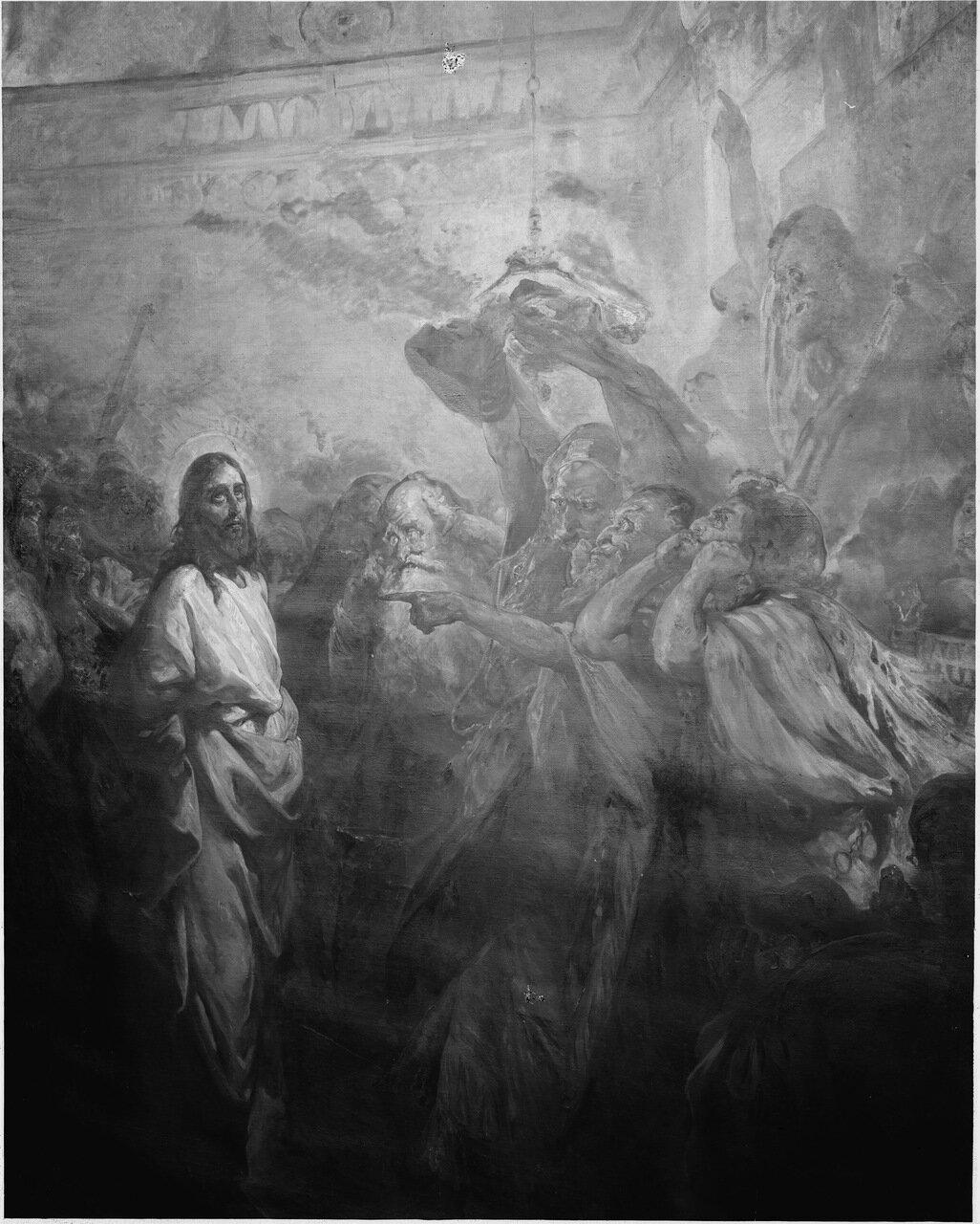 Обвинение Христа