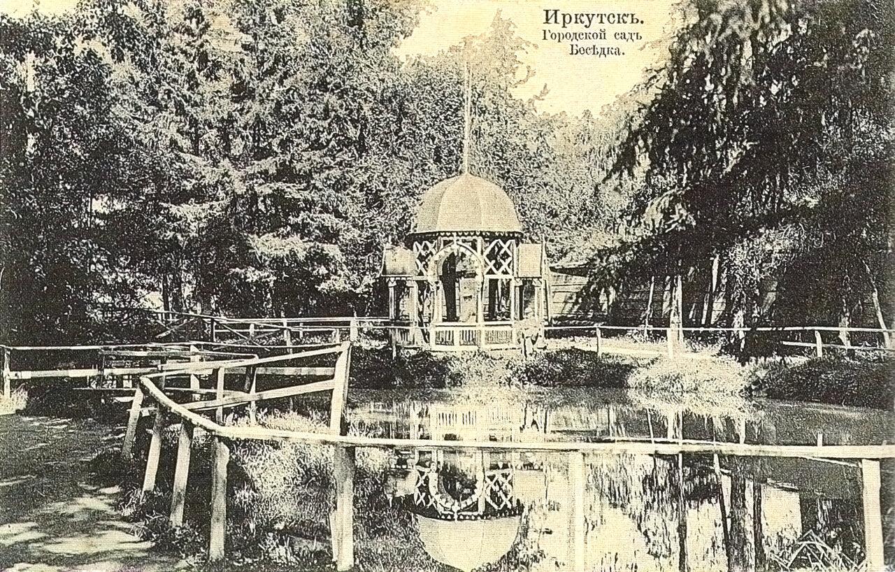 Интендантский сад Иркутска