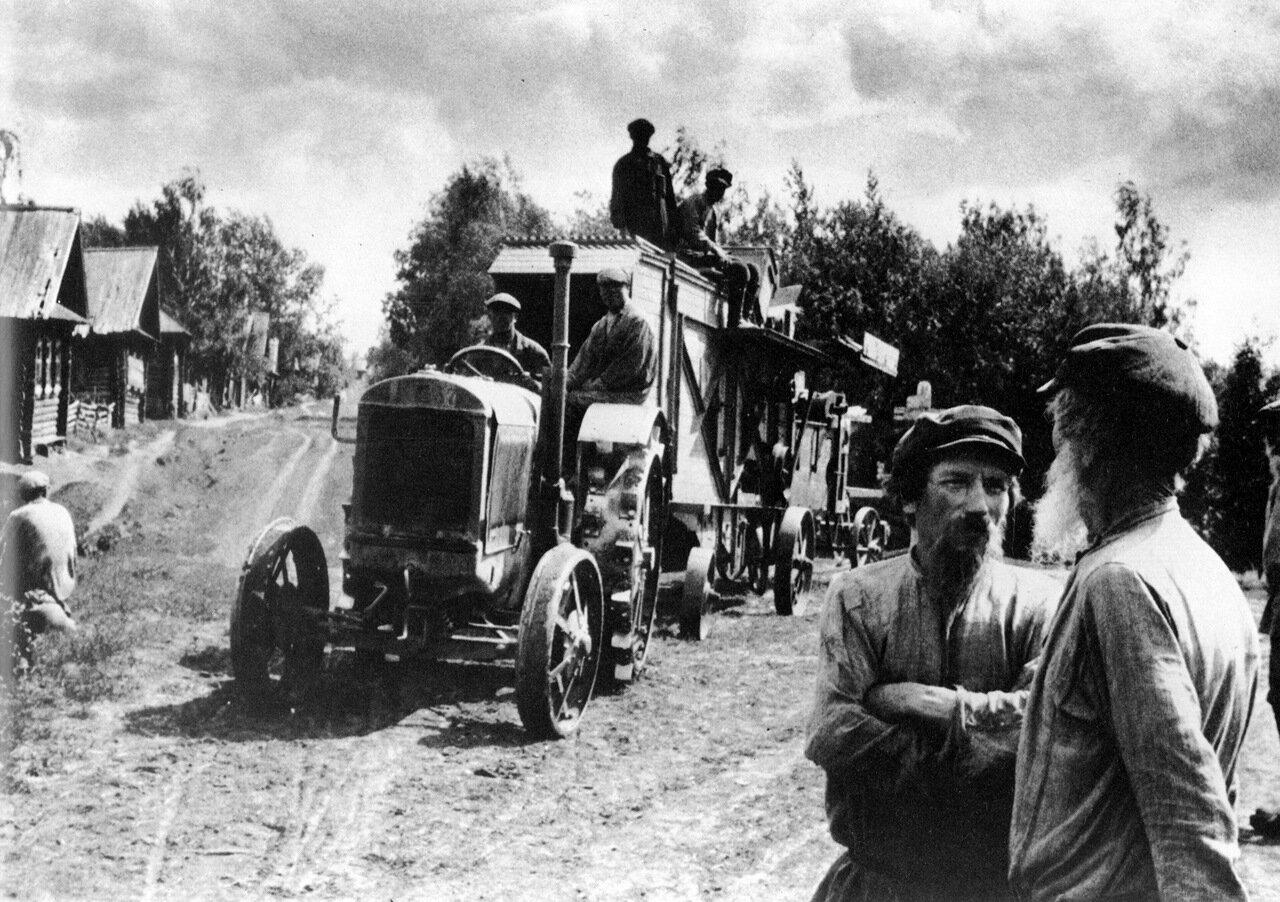 Начало коллективизации. 1929 год.