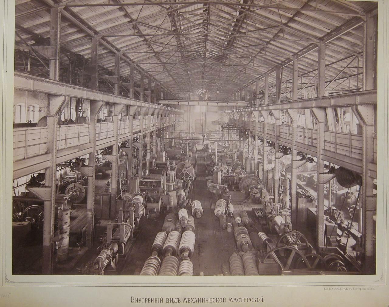 Внутренний вид механической мастерской