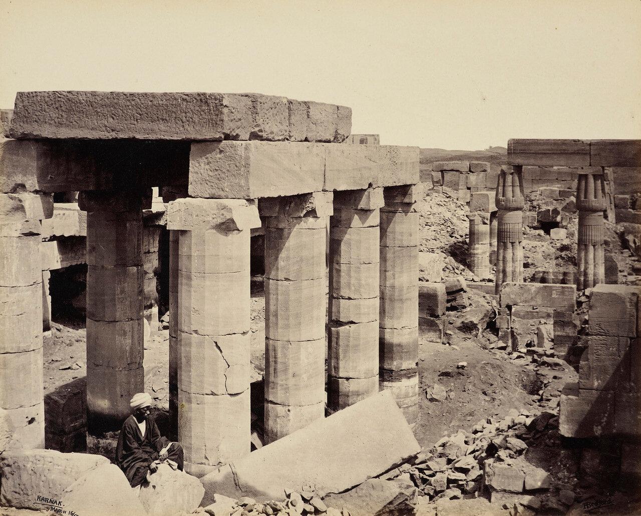 16 марта 1862. Среди руин в Карнаке