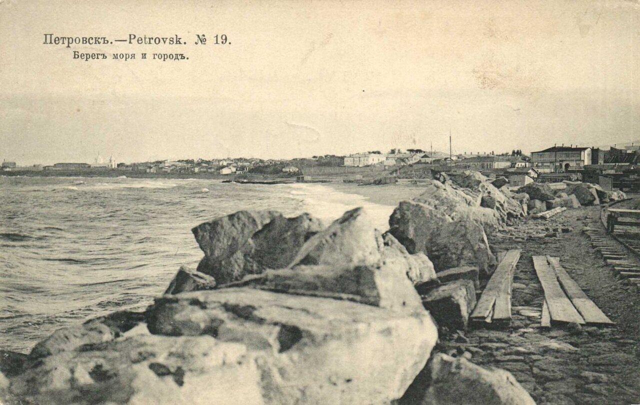 Берег моря и город
