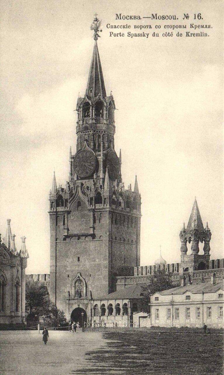 Кремль. Спасские ворота со стороны Кремля