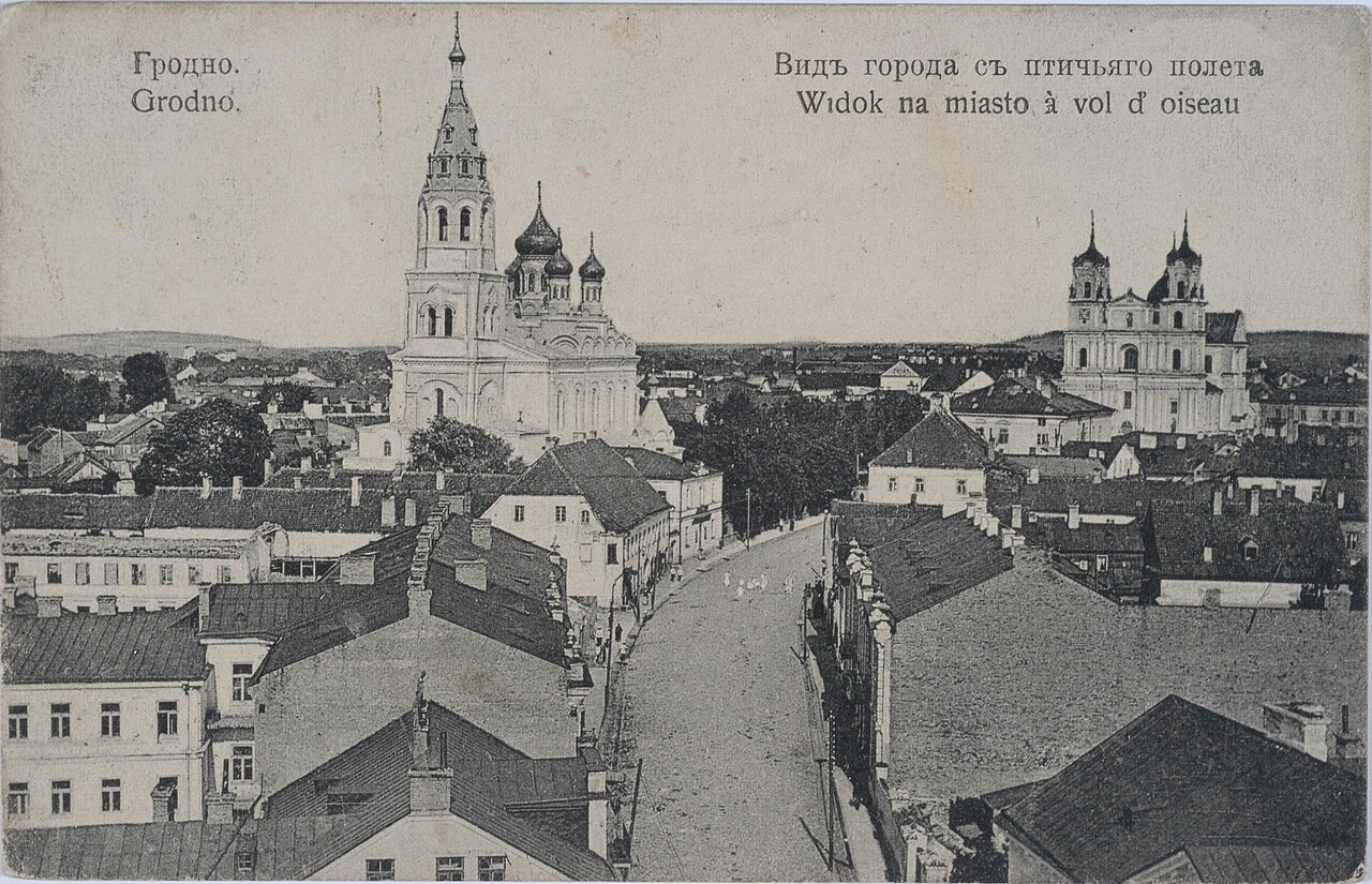 Вид города в высоты птичьего полета