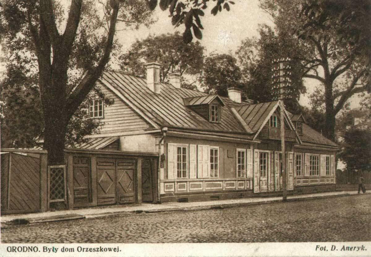 Дом Ожешко