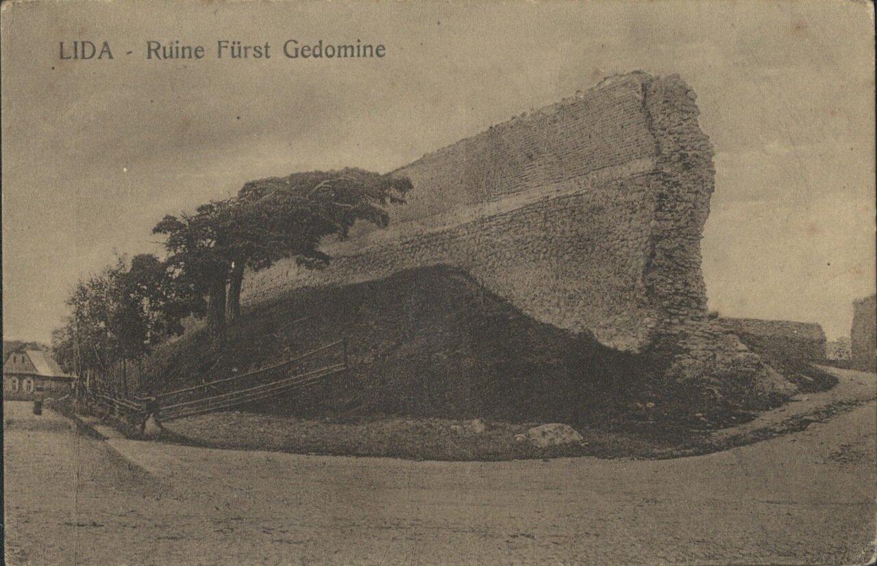 Руины замка Гедемина