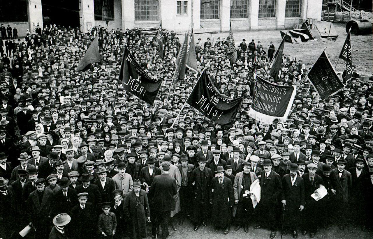Харьков. 1 мая 1917
