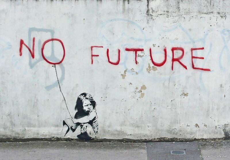 Граффити от Бэнкси: вот от чего Нью-Йорк сходит с ума