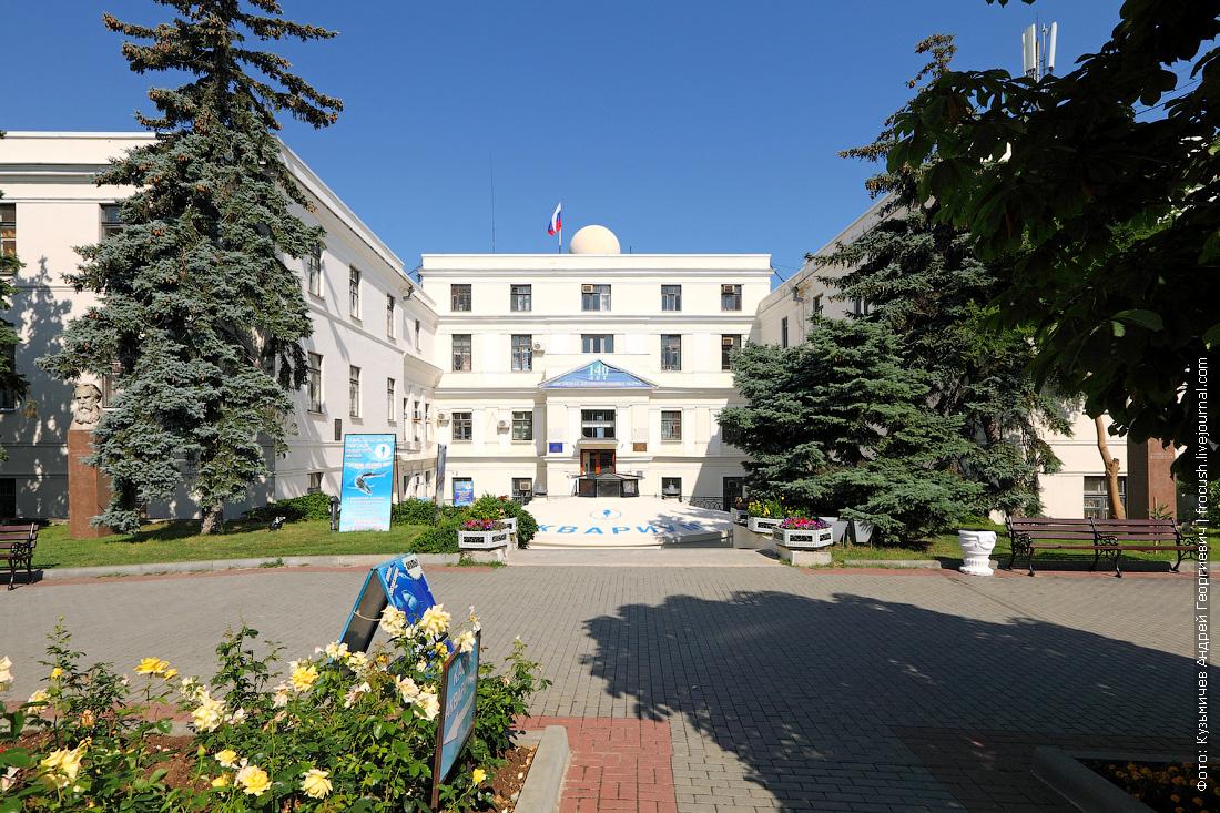 Институт морских биологических исследований имени А.О.Ковалевского РАН