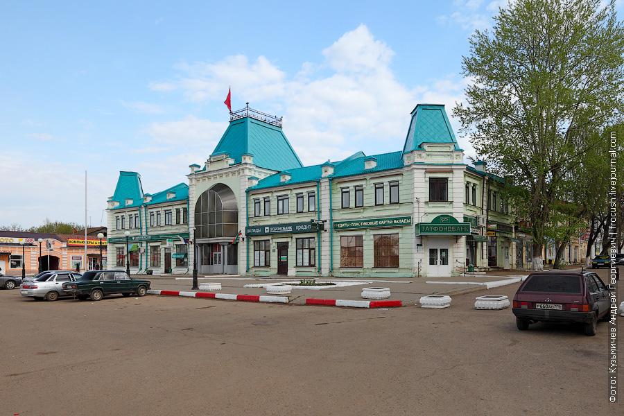 Центральная площадь Чистополя