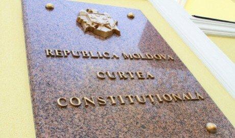 Конституционный суд не одобрил запрос перебежчиков из ПКРМ