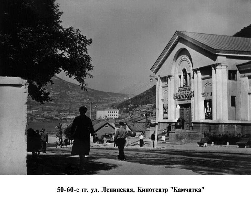 Petropav_1960a.jpg