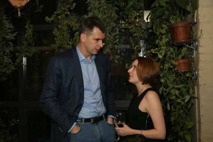 Михаил Прохоров и Татьяна Фельгенгауэр