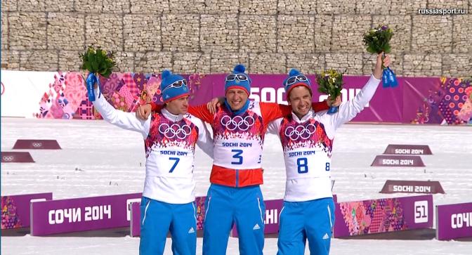 Россия досрочно заняла первое место в общемедальном зачете Олимпиады