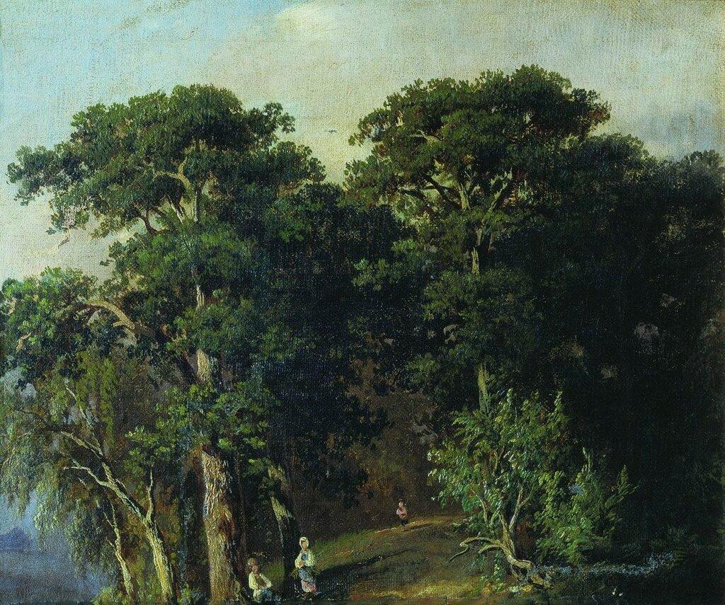 Лесной пейзаж с фигурами. 1880 33х40,5.jpg