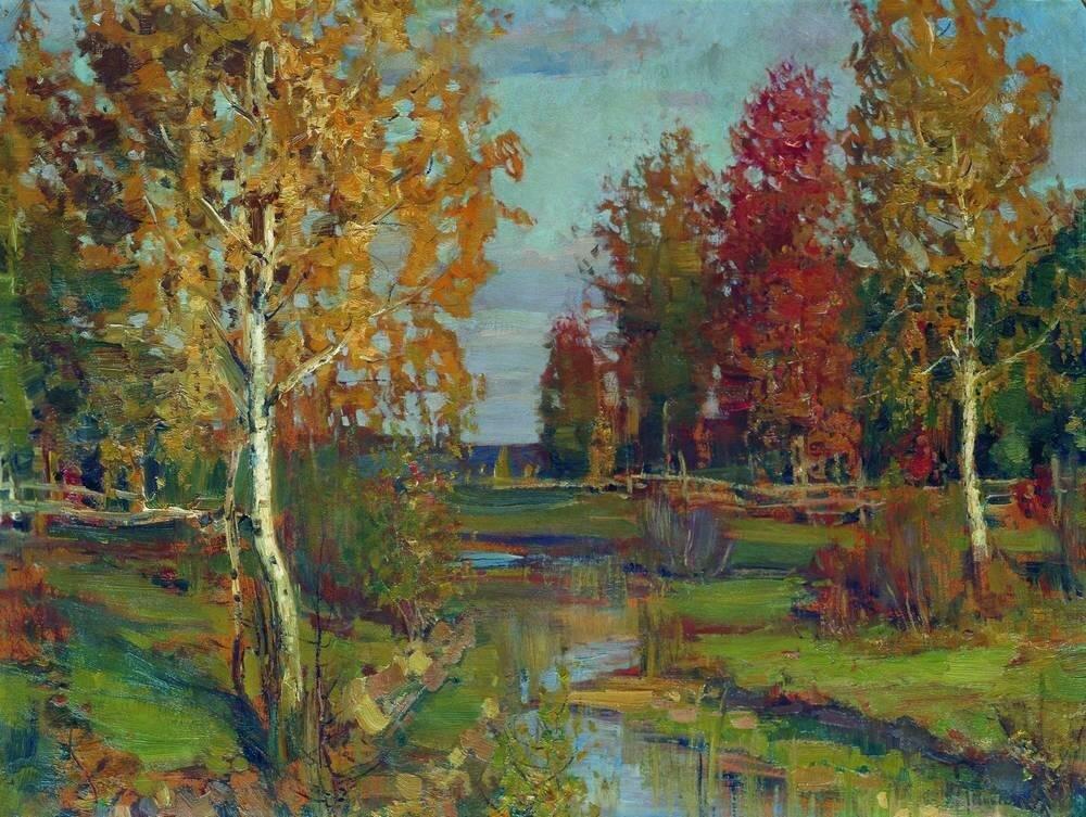 Осень. 1890-е.jpg