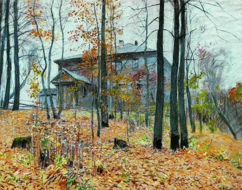 Осень. Усадьба. 1894.jpg