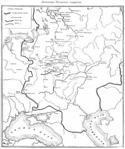 Карта Московского государства