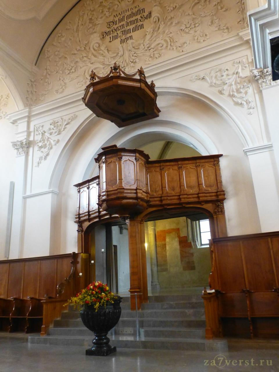 Собор святого Петра, Цюрих ,Швейцария