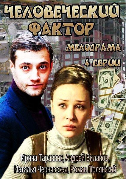 Х-фактор 4 / сезон 4 (2013) скачать торрент » скачать фильмы.