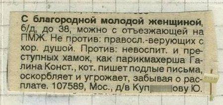 Объявления