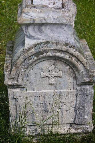 Старое кладбище вЗлатоусте