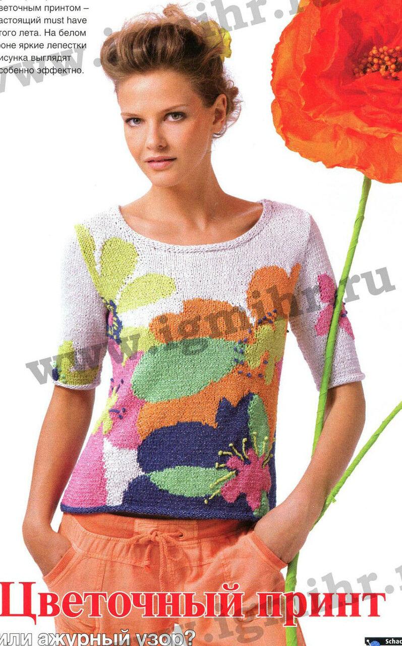 http://img-fotki.yandex.ru/get/9265/211045765.3/0_ceda7_7f8aaf62_XXXL.jpg