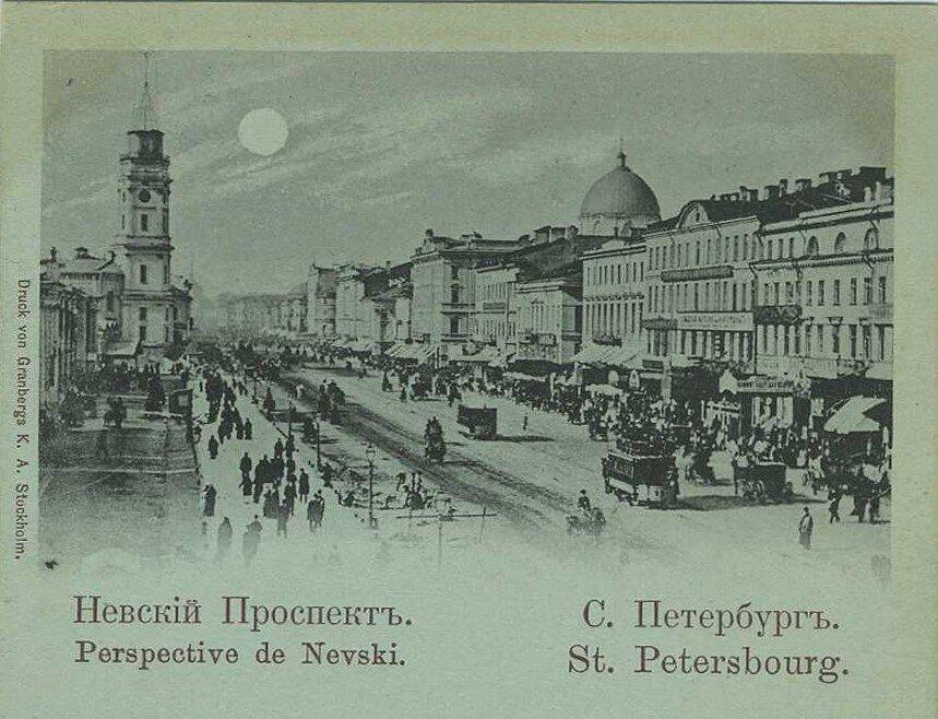Дореволюционные открытки петербурга