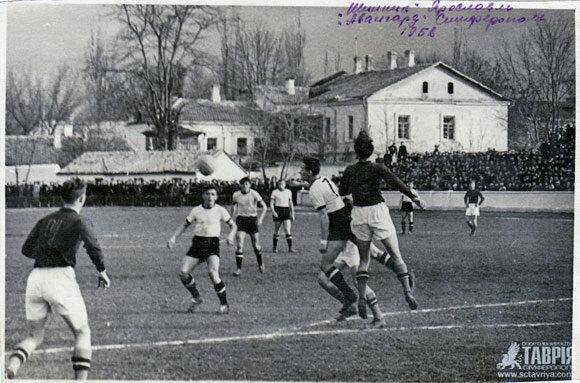 Авангард Симферополь — Шинник Ярославль, 1958 год