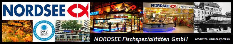 Franchise Nordsee Fischspezialitäten GmbH