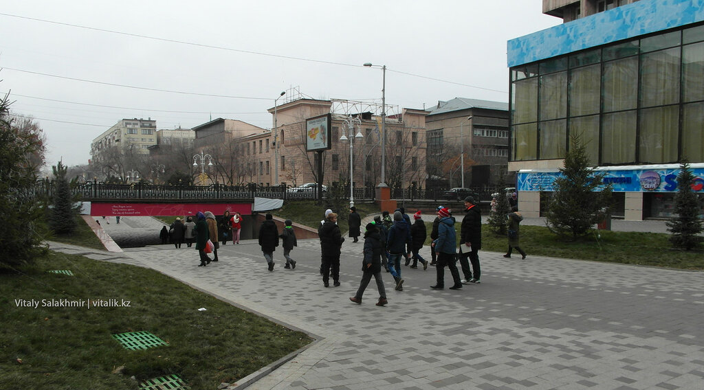 Переход под Назарбаева.