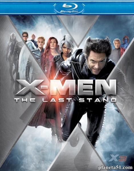 Люди Икс: Последняя битва / X-Men: The Last Stand (2006/HDRip)