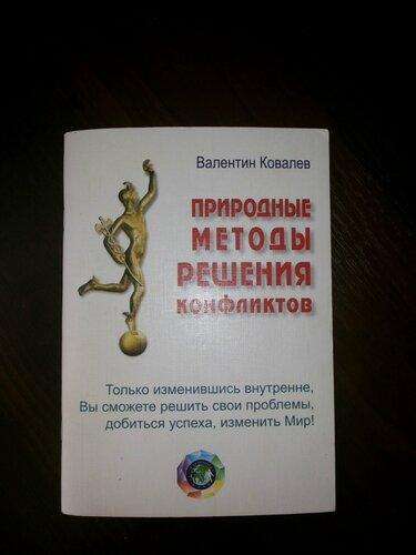 http://img-fotki.yandex.ru/get/9265/58279622.e/0_e5a98_5f82471a_L.jpg