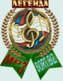 Музыкальный Форум