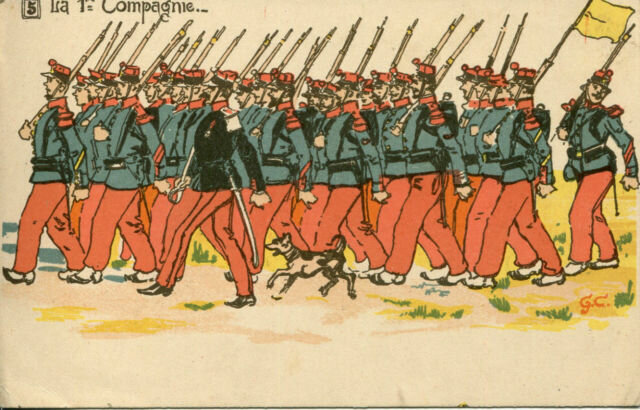 открытки французская армия это