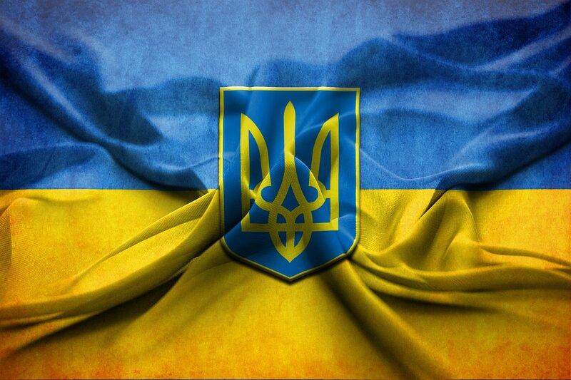 24 августа — День независимости Украины