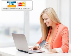AVON.Оплата банковскими картами