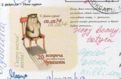 http://img-fotki.yandex.ru/get/9265/85188958.3b/0_ea32f_b321dd83_L.jpg