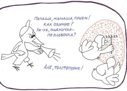 http://img-fotki.yandex.ru/get/9265/8566602.e/0_fbf65_f8f838e7_L.bmp