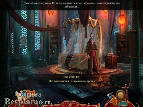 Мифы народов мира: Китайский целитель. Коллекционное издание