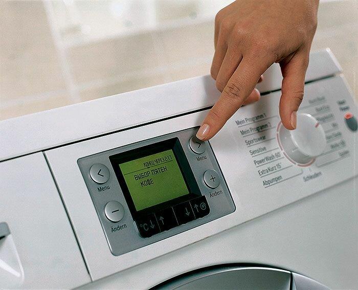 Профилактика стиральной машины в Днепропетровске
