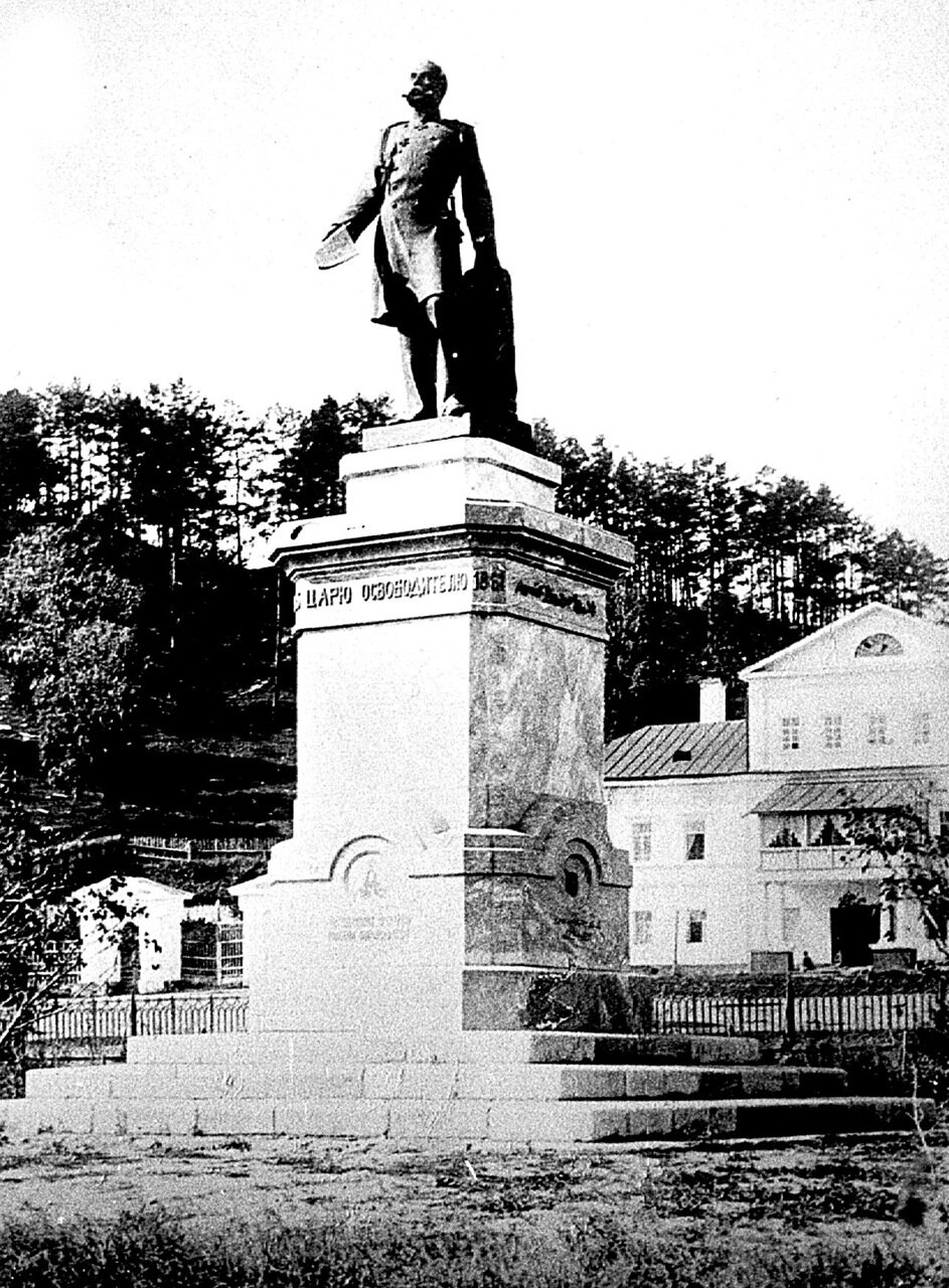 1890-e. Памятник Царю-освободителю
