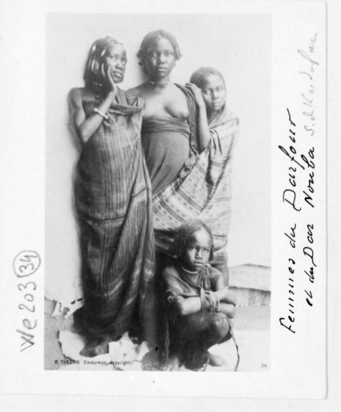 Женщины из Дарфура и гористых районов Дар-Нуба (Южный Кордофан)