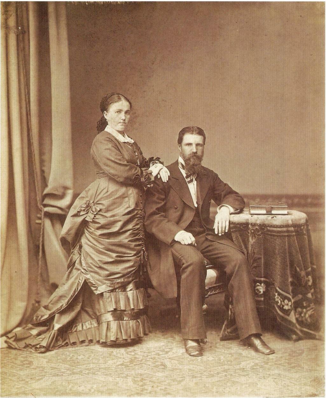 Супруги