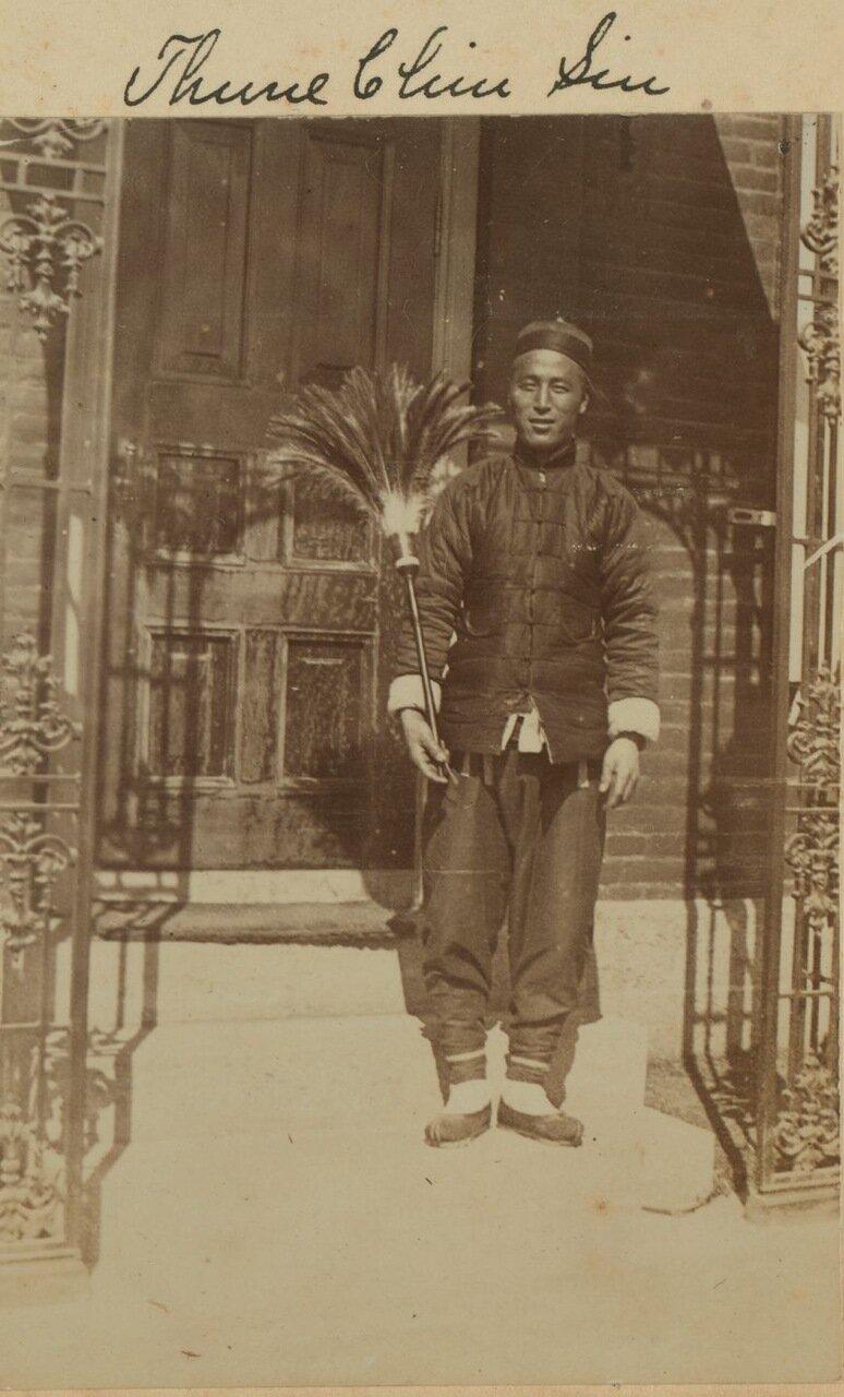 Тун Чин Син, китайский слуга и мальчик на побегушках. 1899
