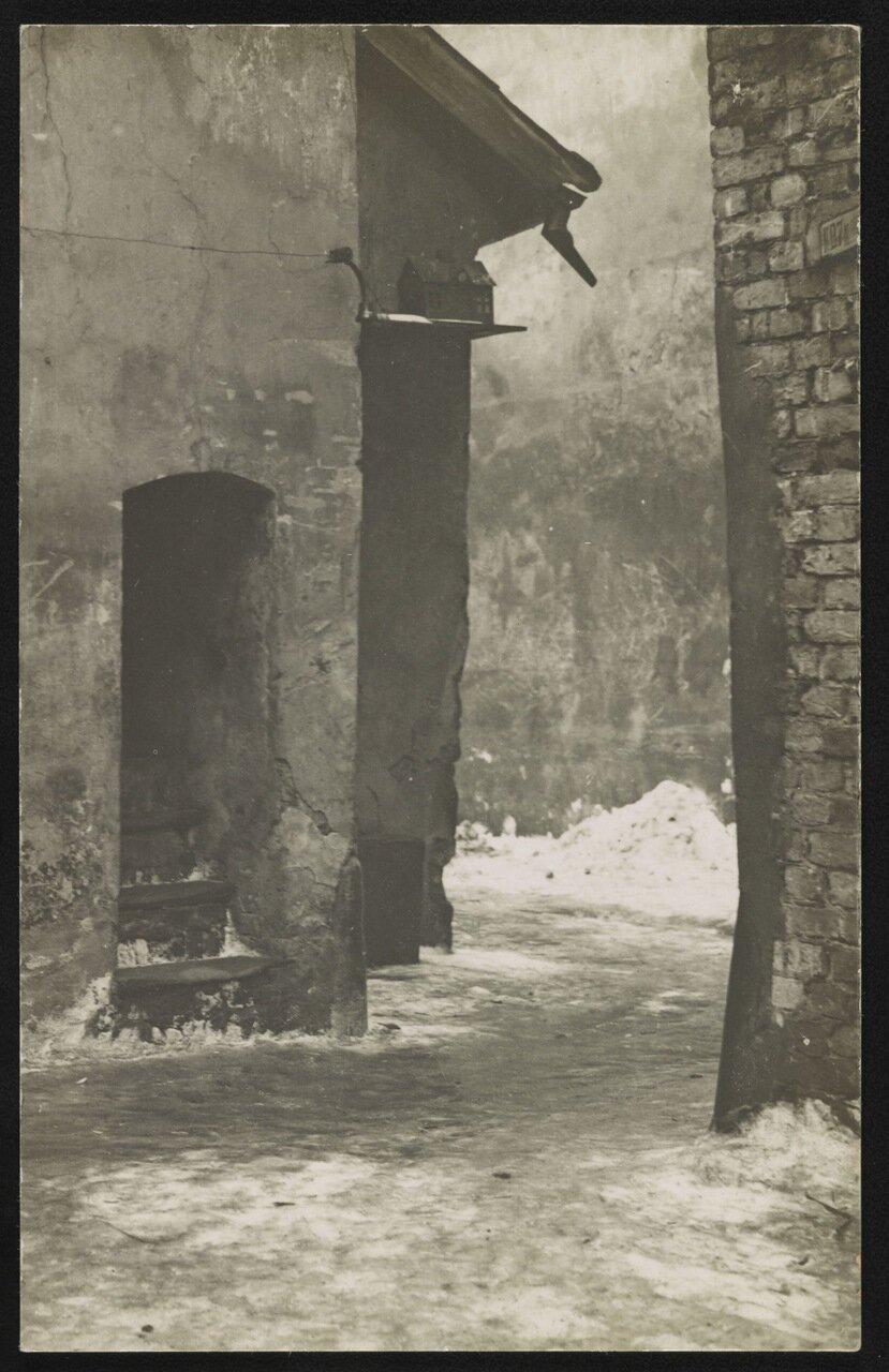 Зима в Риге