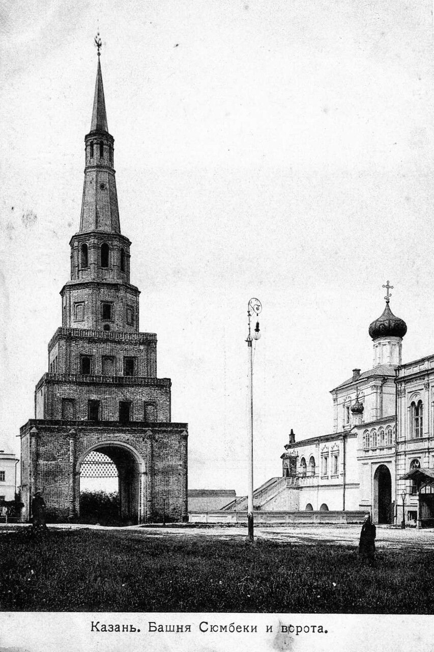 Башня Сюмбеки и ворота
